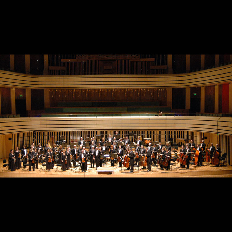 Szegedi Szimfonikus Zenekar