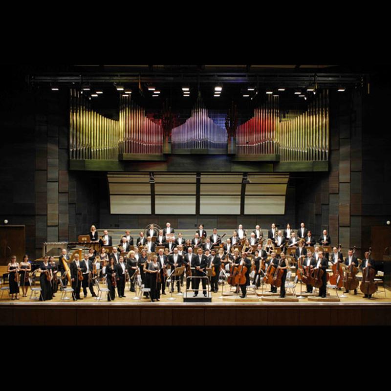 North Czech Philharmonic
